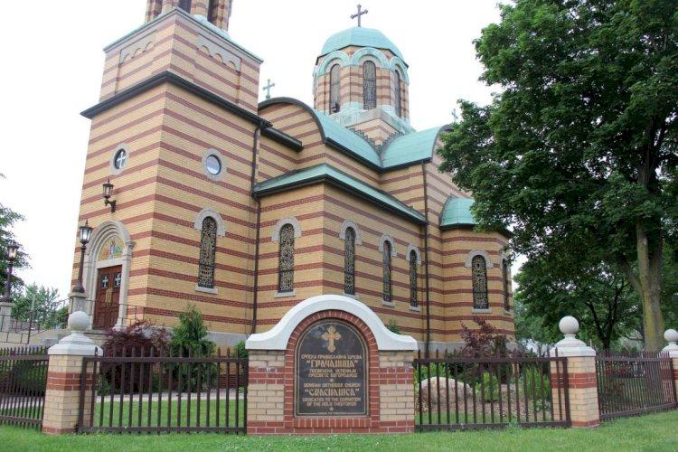 Црква Грачаница у Виндзору
