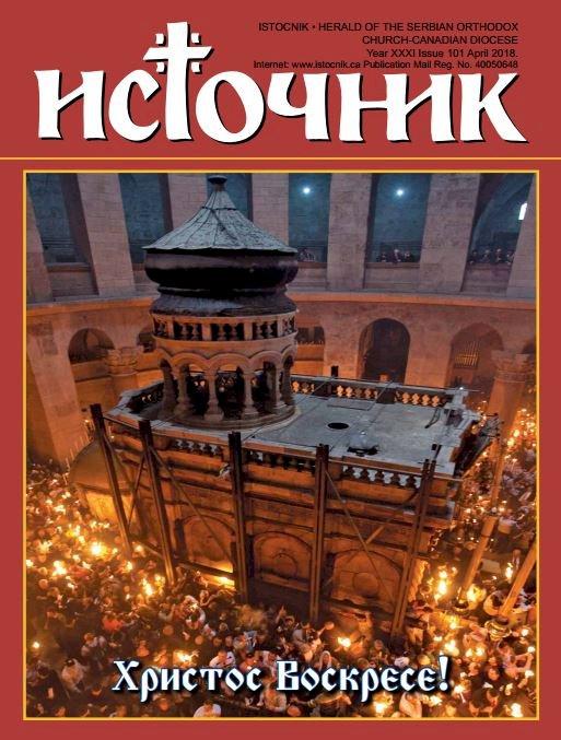 "Васкршњи број часописа ""Источник"" – Слово уредника"