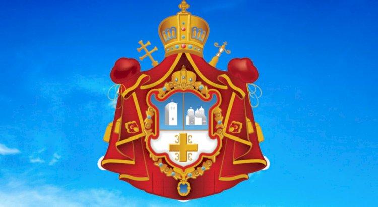 Саопштење за јавност Епархије канадске