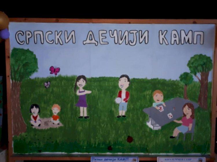 Дечији кампови при ЦШО св.  арх. Михајла - Бурнаби